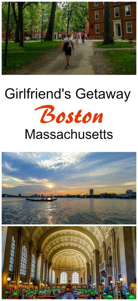 Take a fun girlfriend's getaway to Boston! What to see and do in a few days in one of the best cities in the country!