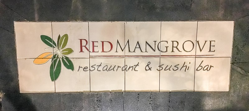 Red Mangrove Hotel Galapagos sign for restaurant and sushi bar