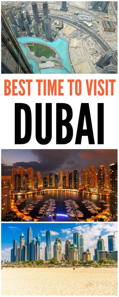 Dubai - when to visit. Well, the truth is you can go anytime but to really maximize your experience, you want to be there when the weather isn't too hot so you can hit the beaches as well as the mile long designer malls.